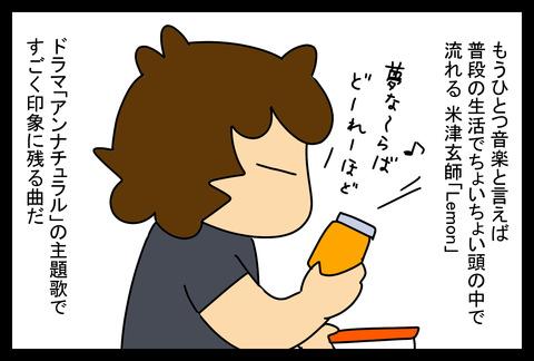 hikkoshi4-3