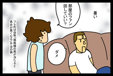 atsui1-3