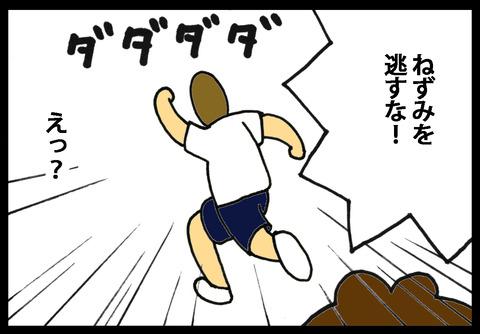 nezumi1-3