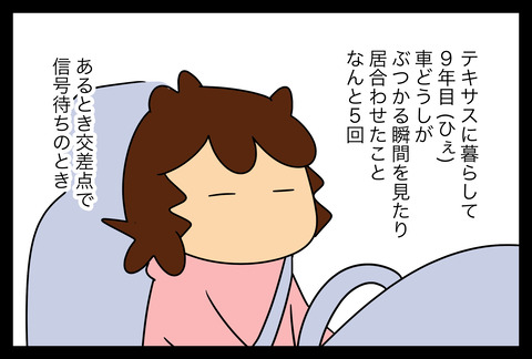 jiko2-1