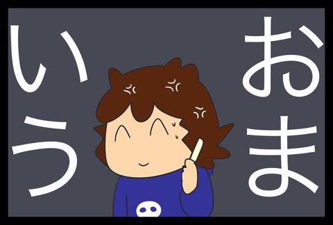 01E3EEB6-5986-4E51-B038-C316B6C25D19
