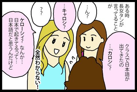 karoushi1-3
