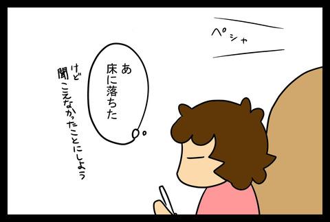 toaster1-3