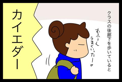 missouri5-7