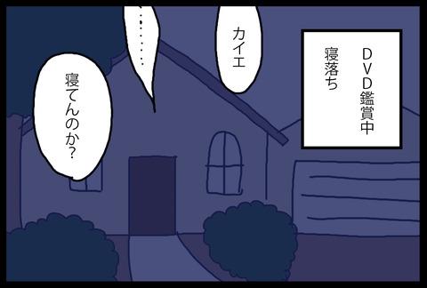 japan20175-6