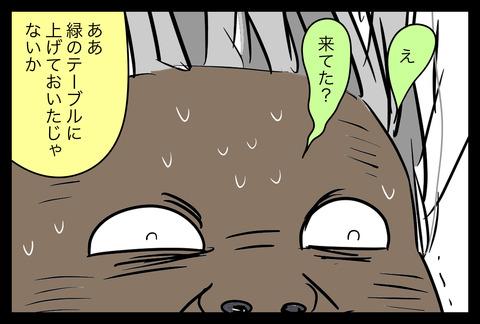 yubin2-7