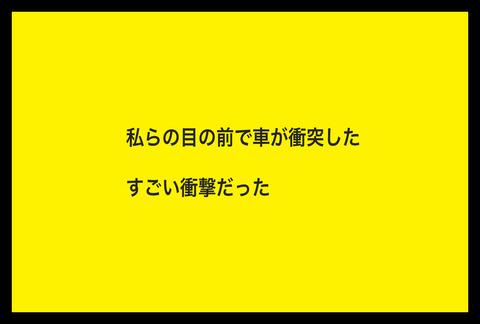 49AEB620-F561-4A09-8815-7779F5100E02