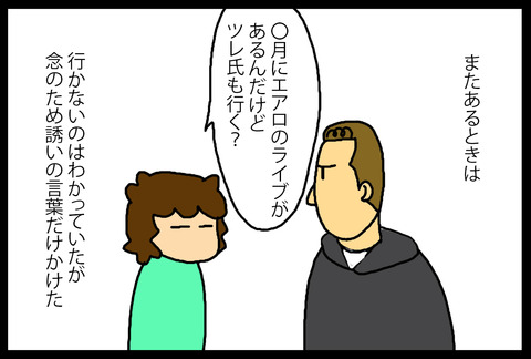 riyunante1-5