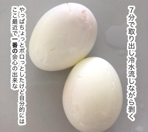 mochi1-8