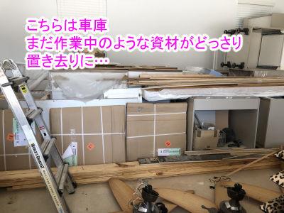 hikkoshi6-11