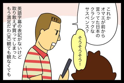 sukekiyo1-6