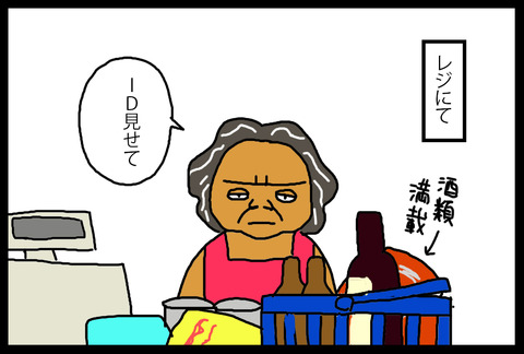 toshiwosakebu1-3