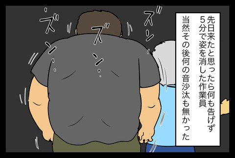 kyakuma1-1