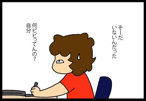 rusuban2-2