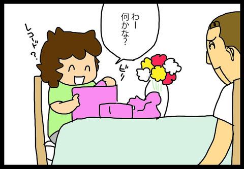 hangyojin1-1