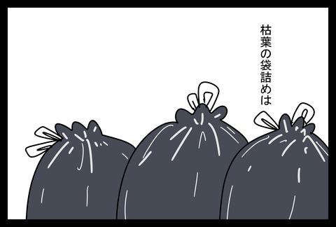 niwa20183-4