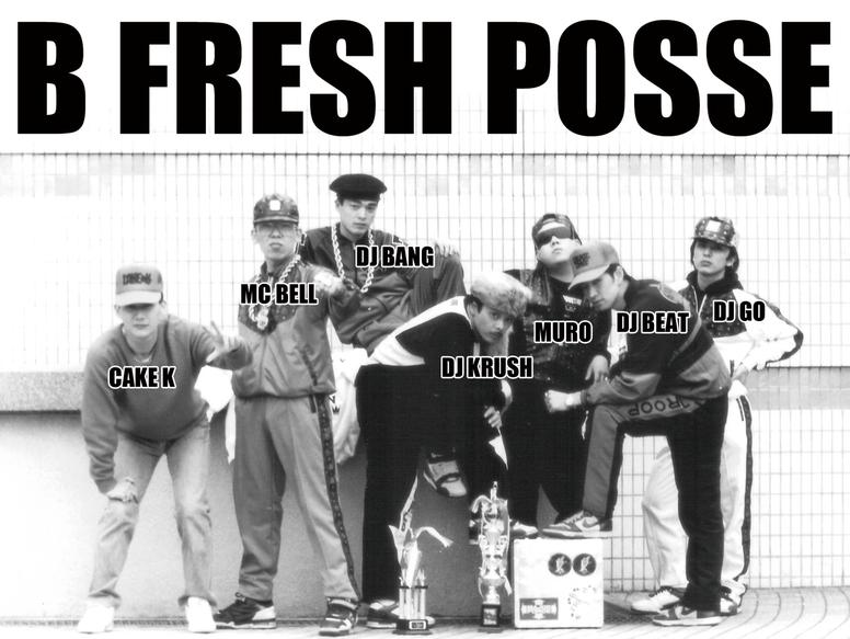 B-FRESH-POSSE
