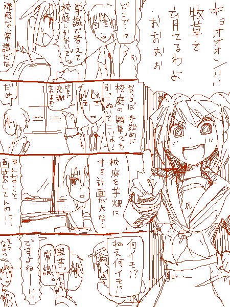 111231suzumiya