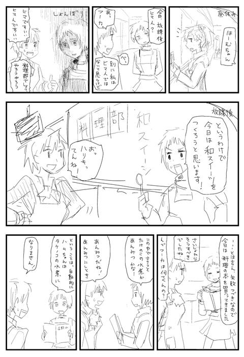 20120207_01