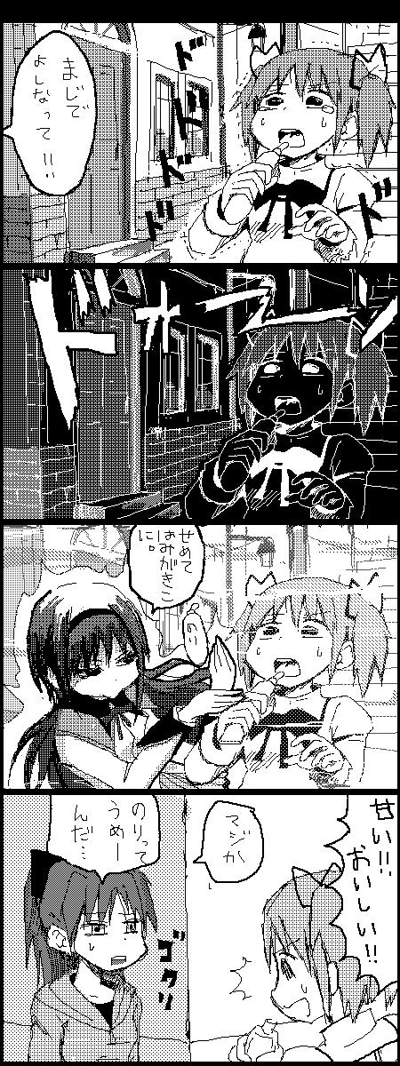 kyouko_02