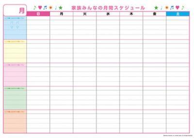 ... カレンダー印刷して利用すると : 卓上カレンダー 2014 無料 : カレンダー