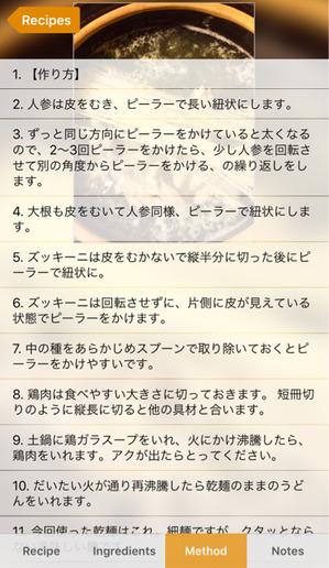 2016-02-01-00-13-22