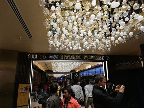 PVR Vegas Dwarka (7)