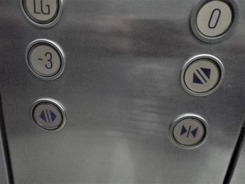 elevator(3)