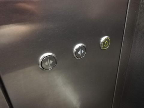 elevator(1)