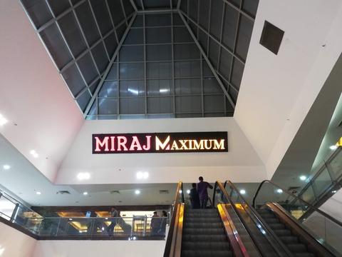 Miraj Maximum Metropolis(4)