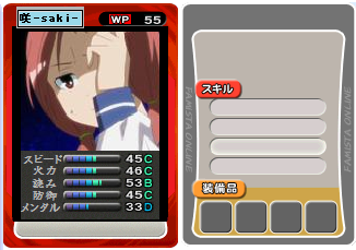 takeihisa