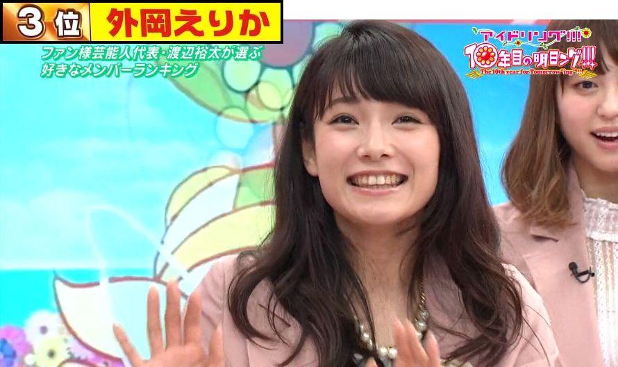 yuuta048n とんちゃん「私、下だと思ってました(またー嘘つけバカヤロw)」 (1期生..