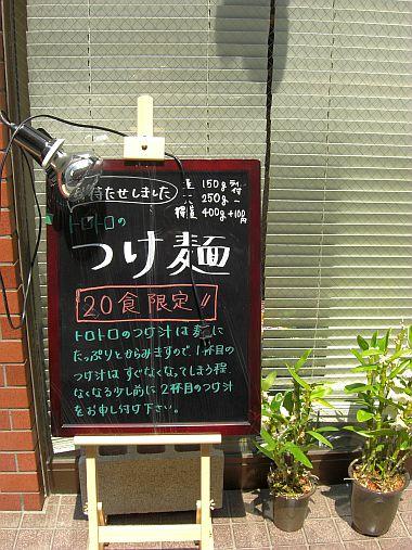 丸042308 (3)