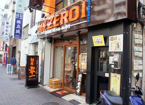 ZERO1 (21)