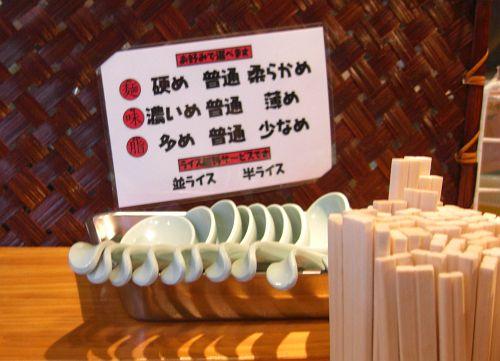 武蔵屋040909