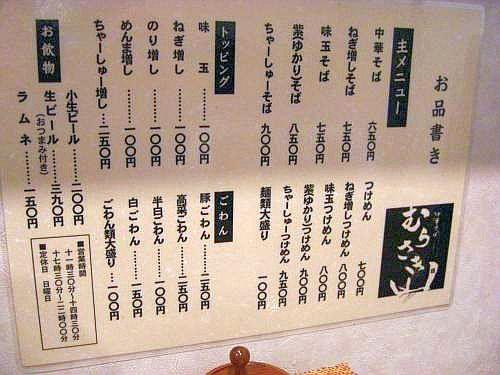 s_murasakiyama1