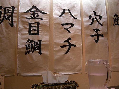 海神 (5)