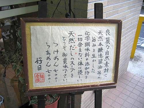 s_koujitu
