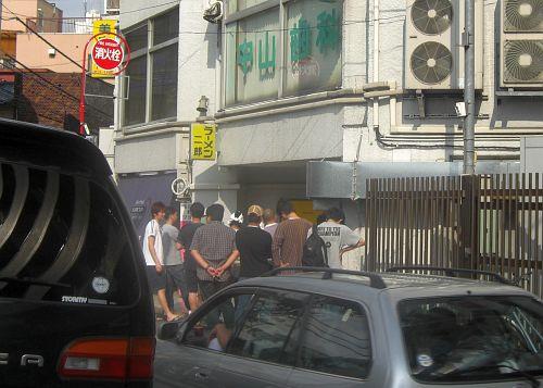 ラーメン二郎 ひばりヶ丘店 (1)