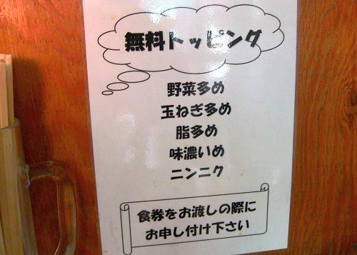 ぽっぽっ屋 (3)