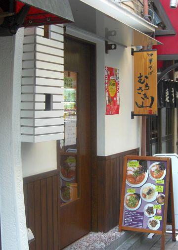むらさき山081203 (9)