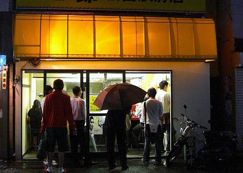 ラーメン二郎桜台駅前店 091908 (6)