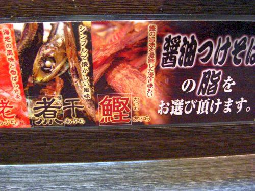 桜桃 (1)