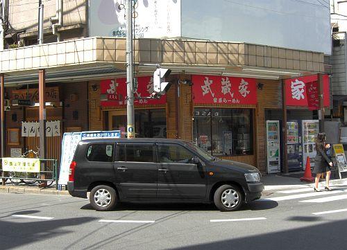 武蔵屋040909 (15)