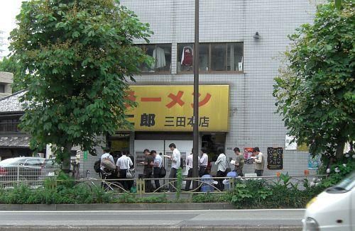 ラーメン二郎 三田本店 (9)