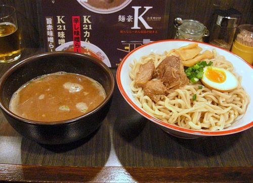 麺豪K (10)