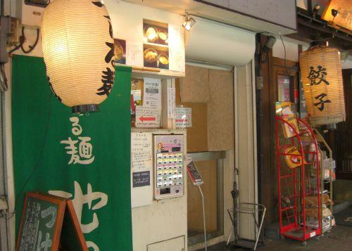 づゅる麺池田 (1)