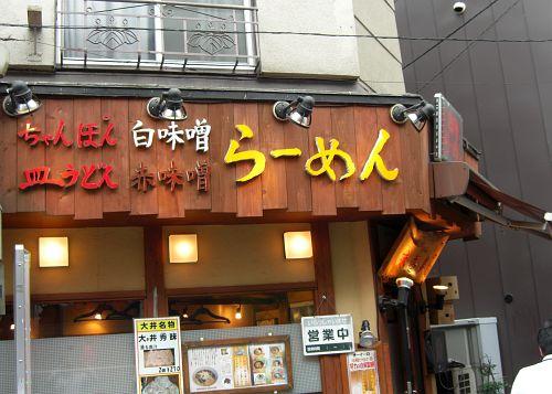 味香美 (3)