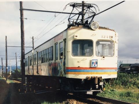 IMG_1696