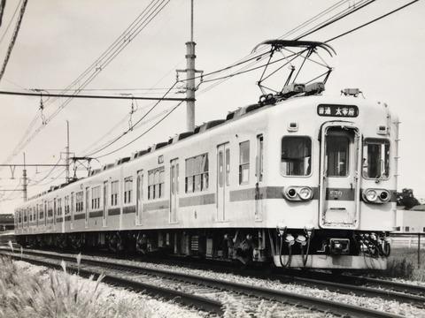 IMG_1695